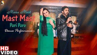 Download lagu PARI PARO nd MANA MAST - SPECIAL DANCE PERFORMANCE