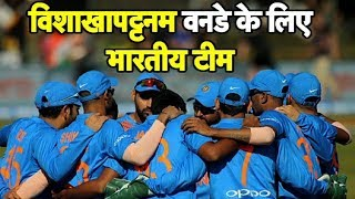 Team India Announces 12-Men Squad For The 2nd ODI | Sports Tak