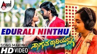 saaguva-daariyalli-edurali-ninthu-shreya-ghoshal-kannada-song-making-2018-anup-sa-ra-govind