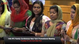 IPC Family Conference  New York Promotional Meeting
