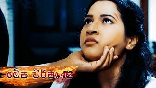 Megha Warsha   Episode 42 - (2021-05-06)   ITN Thumbnail