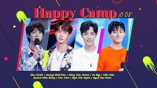 [Vietsub HD] Happy Camp 10/08/2019 | Tiêu Chiến, Vương Nhất Bác, Uông Trác Thành, Vu Bân