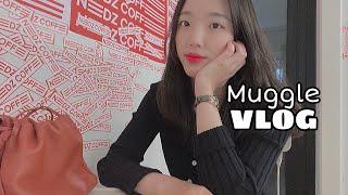 [vlog]일상 브이로그 | 한국사 | 엄마건강검진 |…