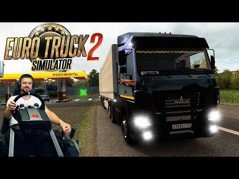Путешествие по Югу России  на МАЗе 5440E9 - дорога на Краснодар - Euro Truck Simulator 2