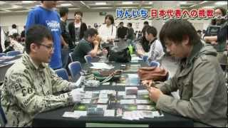 Cardfight Vanguard World Championship Recap Special
