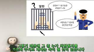 [언니네책장] 북트레일러 수상작 #1