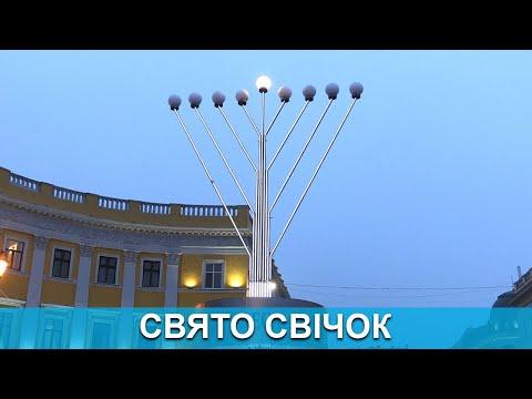 Медіа-Інформ / Медиа-Информ: Спеціальний репортаж. Свято свічок