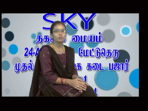 Madurai Man powar sky information centre.