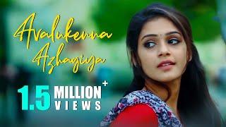 Avalukenna Azhagiya Mugam - New Tamil Short Film 2016    by Sabarinathan Muthupandian