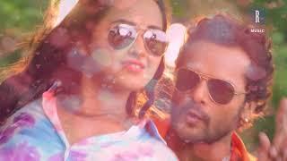 Lachke Kamariya Tohar | Khesari Lal Yadav | Bhojpuri Cinema Song | Main Sehra Bandh Ke Aaunga
