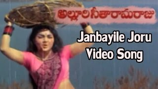 Alluri Seetharama Raju || Janbayile Joru Video Song || Krishna, Vijaya Nirmala