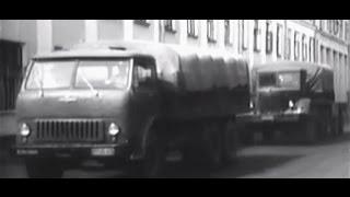 60 лет УГК МАЗа