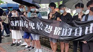 Publication Date: 2019-09-04 | Video Title: 「直播」中華基金中學大批校友撐罷課