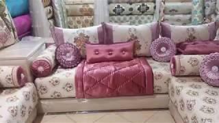 الصالون المغربي أخر المستجدات فالطلامط 2017 salon marocain 2