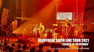 """KAZUYOSHI SAITO LIVE TOUR 2021 """"202020 & 55 STONES「ZUTTO SUKI DATTA」(For J-LOD LIVE)"""