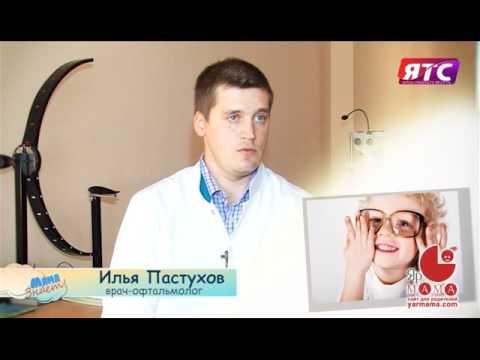 Врач-офтальмолог о проблемах с глазами у детей. Профилактика ...