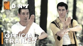 Bruce Lee, My Brother - Trailer
