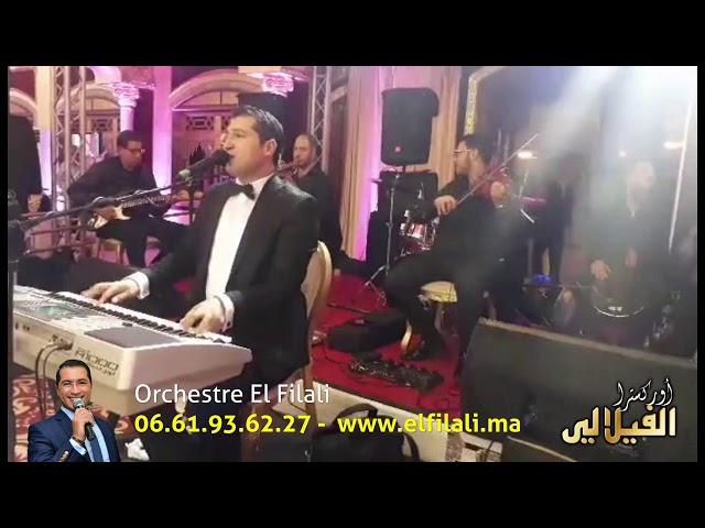 Orchestre El Filali أغنية جانا الهوى لعبد الحليم حافظ - أوركسترا الفيلالي