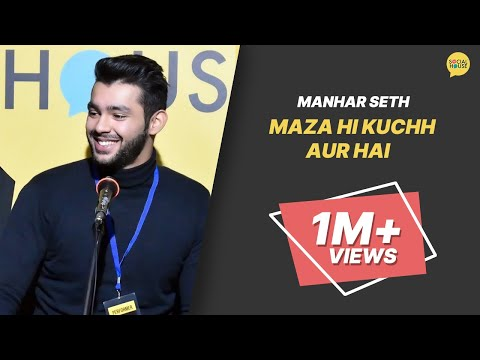 Maza Hi Kuch Aur Hai | Manhar Seth | The Social House Poetry | Whatashort