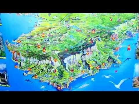 Ялта 2012 - Экскурсии по Крыму - Массандровский Пляж Massandra beach Yalta 07.06.2012