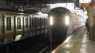 中央線E353系特急かいじ27号甲府行三鷹駅高速通過