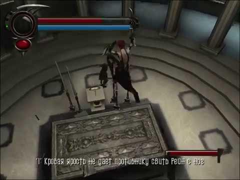 Музыка из игры BloodRayne 2 (Music from game) #4 В особняке Зерински (In Zerinski's Mansion)