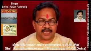 Akhand Ramayan 1 Masparayan 1 to 25 Doha Ramayana Bal Kand
