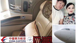 【飛行記錄】中國東方航空 豪華商務艙 波音777-300ER 上海浦東>東京羽田 China Eastern Airlines B77W Business class Shanghai>Tokyo thumbnail