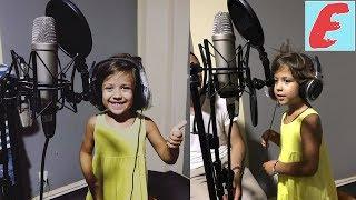 ემილი და მეგობრები, სიმღერის პრემიერა \
