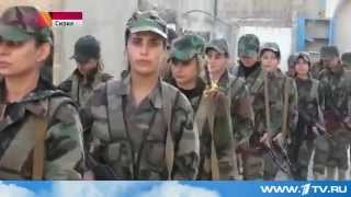 Эксклюзив! Против ИГИЛ воюют женские батальоны из Сирии 23.10.15 Новости Сирии сегодня(https://www.youtube.com/channel/UCFMBIY-68yjEkg51rKaVm8Q - Подписывайся на Канал! https://www.youtube.com/watch?v=-HOcfZKPQD8 - ТОП 5 самых ..., 2015-10-22T21:33:03.000Z)