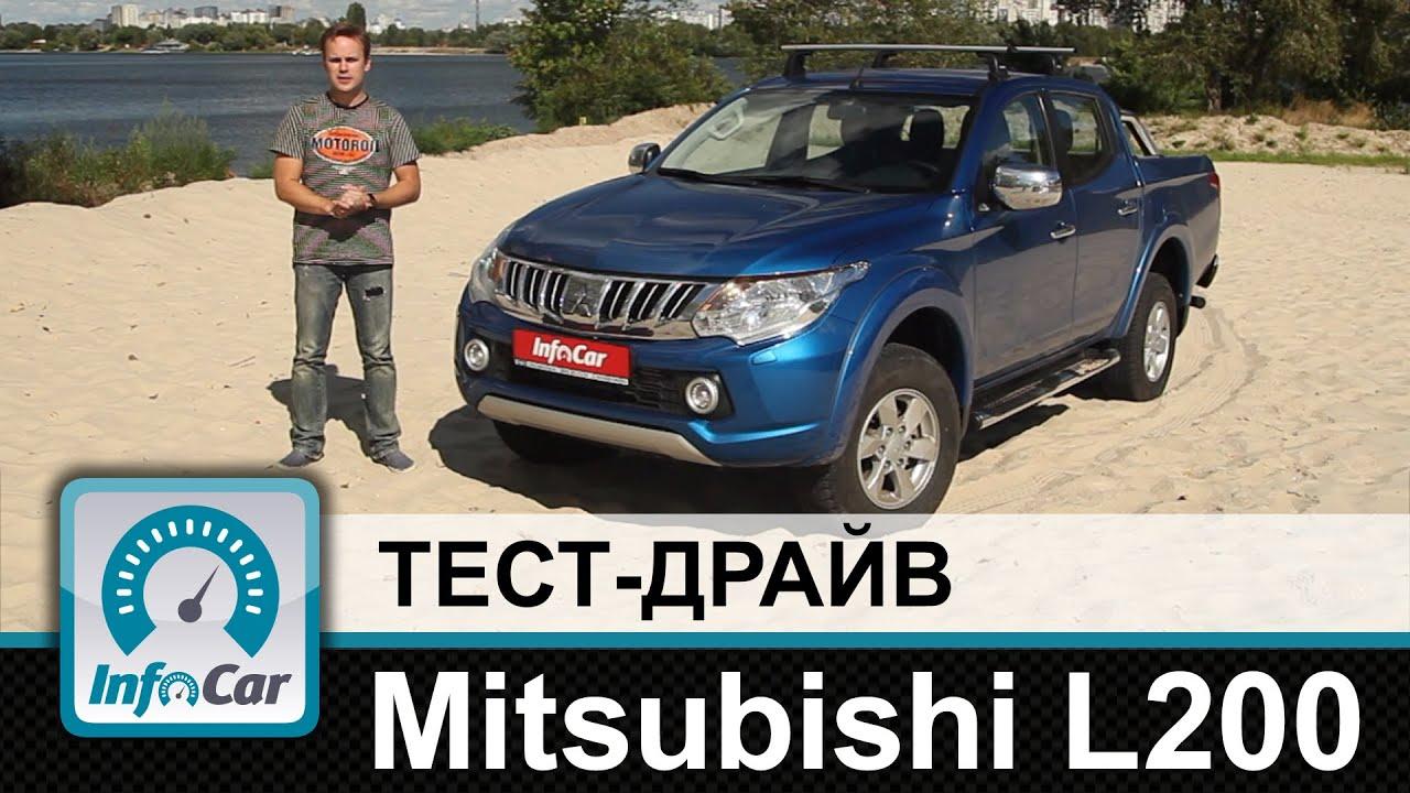 2010, 122 000 км, 2. 5 л, мt. 2. 5 di-d mt, автосалон автоспеццентр север, размещено 07. 07. 2018 г. Mitsubishi l200, 649 000 руб. 2010, 129 863 км, 2. 5 л.