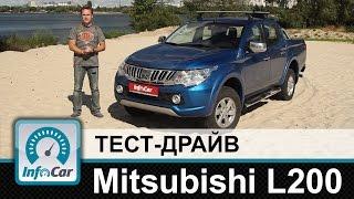 Mitsubishi L200   тест драйв InfoCar ua (Мицубиши Л200)