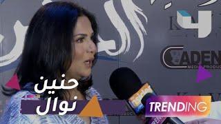 هل تتوسط نوال الكويتية للصلح بين أحلام وأصالة؟