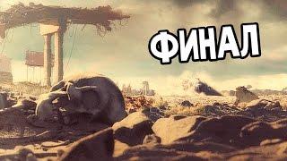 rAGE Прохождение На Русском #19  ФИНАЛ / Ending