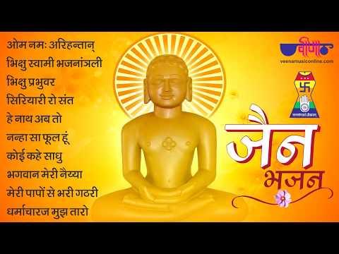 Jain Bhajan | Jai Jinendra - Parshwanath Stavan Bhajan | Jain Dharm