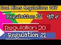 CMR 2017 || regulation 19,20,21 || coal mines regulation