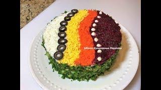 СЕЛЕДКА ПОД ШУБОЙ. Праздничный   Салат. Как Легко Украсить за 10 минут. Salad with Herring