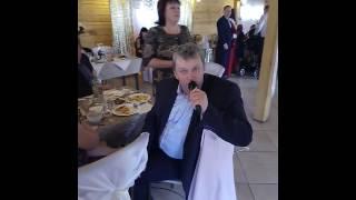 Свадьба Зубель О.Т. Караоке Белые розы