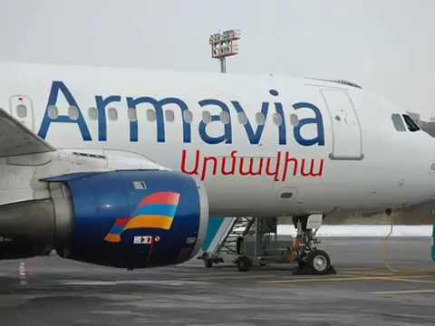 Yerevan Zvartnots International Airport,Armenia