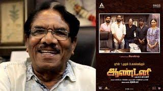 Director Bharathiraja Wishes Team Antony   Nishanth   Kuttii Kumar   Balaji   Sivatmikha