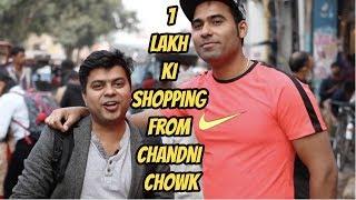 1 Lakh Ki Shopping Chandni Chowk Mae ft Gaurav Zone #GTUVlog #74