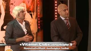 Vitamin Club 108 - Armen Ashotyan@ dprocneric mekum
