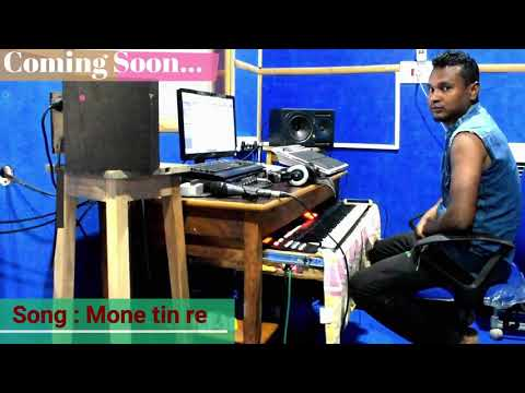 Mone Tin Re Gati || Studio Version || Dinesh & Minu ||