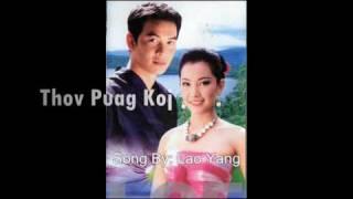 Thov Puag Koj