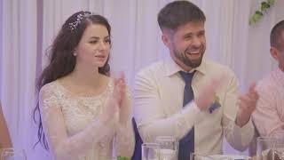 Ведущая на свадьбу Херсон