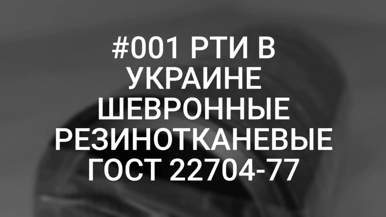 Информация про ленточных конвейерах на казахском - YouTube