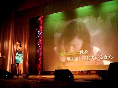 Jap Karaoke.MPG