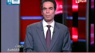 بالفيديو.. «المسلماني» يطالب بتأسيس وكالة «المعونة المصرية لمساعدة دول إفريقيا»
