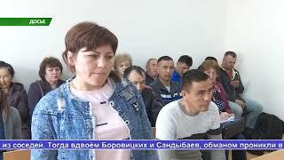 Выпуск новостей Алау 16.10.18 часть 1