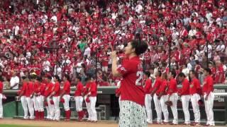 広島カープ #国歌斉唱 #ちひろ 25年ぶりにリーグ優勝を果たした広島東洋カープの、2016年8月30日優勝マジック点灯後、初のホーム試合にて国歌斉唱をしたシンガー ...